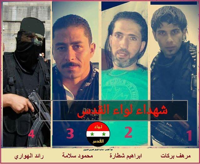 4_martiri_Brigata_Gerusalemme_palestinesi_del_SAA_caduti_ad_Aleppo_Neirab