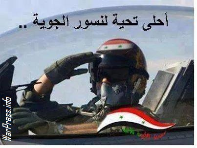 Syrian Air Forces lawfully doing their job