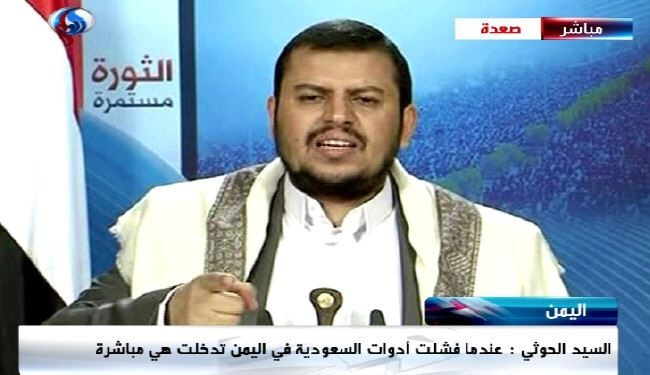 Saudi & US Goal is Occupying Yemen: Abdul-Malik al-Houthi