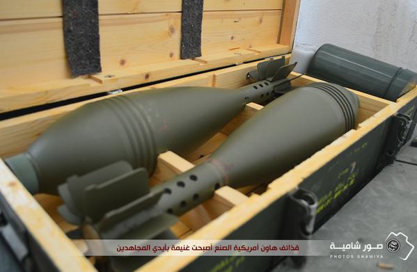 USA-weaponry-to-daesh-nusra-2