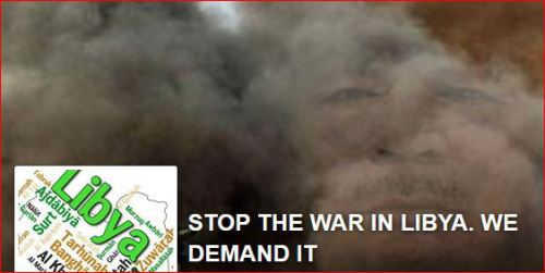 STOP THE WAR IN LIBYA WE DEMAND IT-logo-banner