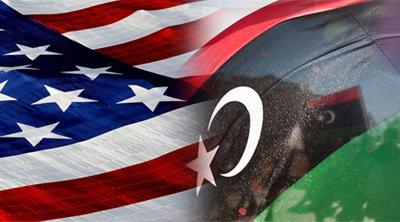 usa-libyan-rats-flag