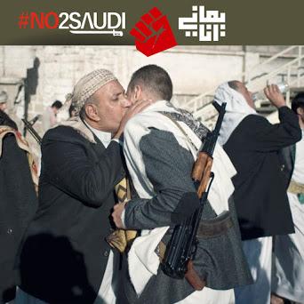 #No2Saudi_Desfence-(14)