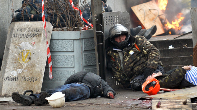 Searches in Kiev: Svoboda party members suspected of Maidan mass murder