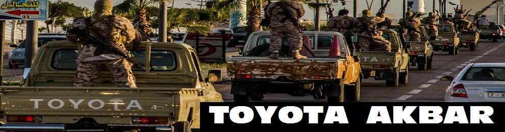 The Mystery of How Daesh Got Hundreds of Brand New Toyota Solved: No Surprise